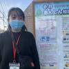 町田市南第1高齢者支援センターの職員紹介
