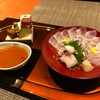 心はんなり『湯元館はなれ葭蘆葦』に最速のリピート やっぱり食事最高!