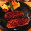町田で一番美味しいハンバーグ屋さんと言えば「シャーロックホームズ」