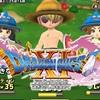 【星ドラ】ドラクエ11発売記念ガチャ、全38連結果……【星のドラゴンクエスト】
