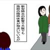 【新型肺炎と大阪】きっとこんな人達が大阪経済を支えている