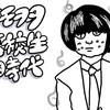 第0章 キモヲタ高校生時代(1)