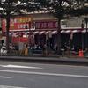 台湾でのレンタル自転車