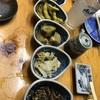 食い道楽ぜよニッポン❣️高知編・お食事処あおき❗️