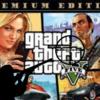 【PS4版】Grand Theft Auto V (GTA5)ダウンロード版について