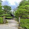 【金沢】旧津田玄蕃邸は1万石を超える加賀藩の重臣の武家屋敷。内部見学はできないけど玄関だけでも見応えあるよ