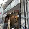カフェ下北沢駅 PC作業できるカフェならSHIMOKITAZAWA tag cafe