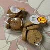 ご当地銘菓:澤井ファーム:コーヒーアーモンドクッキー/米粉クッキー( カルダモン/アールグレイ/きな粉/バニラ/ココア)