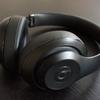 低音がクセになるbeats studio wirelessのレビュー