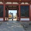 大阪の背骨を歩く 3