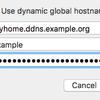 AirMac で更新できる DDNS サーバを作る方法
