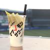 千葉ロッテマリーンズの「マクレモンサワー」が美味しい!