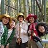 3月! 春らしい美味しい企画、毎年恒例のタケノコ掘りとハイキングが募集開始です。