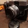 【Fujifilm x20】コンデジとスマホカメラを撮り比べ【HUAWEI P20 Pro】