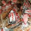 【日常・ひとりごと】沖縄の駄菓子・「いちゃガリガリ」はおつまみにもオススメ