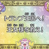 トランプ勝利!日経平均919円暴落!