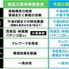 東京でアニソンバーを経営する社長様の動画を見て