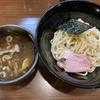 袋井市 麺屋破天荒 黒つけ麺が美味い!