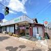 【燕】新潟の昭和レトロ 食堂かどや でしょう