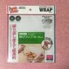【DAISO】シリコン伸びラップ 16cm×16cm
