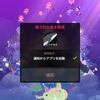 【ゲーム】アビスリウム ジンベイザメ出現!