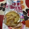 夏限定 菓子庵 丸京 凍らせて食べるスウィーツ 冷凍トラヤキ 練乳入りいちご味だよ