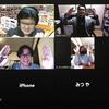 12月3日(木)夜、「知活人」オンライン・ディスカッション「会社じゃ話せないコロナの本音を語り合う」を盛況にて開催