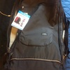 【旅行準備】世界一周用のメインバッグ