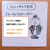 【BBAのドラマ英語】ドップラー効果を英語で説明しいてみよう!~シェルドン博士の模範解答