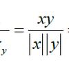 相関係数、最小二乗法、LARSの幾何学的解釈
