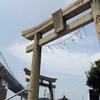 ポケモンGO 神社巡り - 和布刈神社