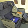 ANA NH580便 B737-800 プレミアムクラス Premium Class 搭乗記 石垣ISG-中部NGO