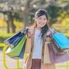 なぜ年末には色々買いこみたくなるのか