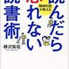 情報発信家_樺沢 紫苑(かばさわしおん)さん