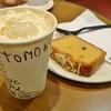 ロンドン12 朝食はスターバックス、星に願いを