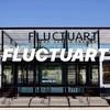 【FLUCTUART】セーヌ川に浮かぶパリの最新アートスポット 《ギャラリー/ブックストア/レストラン/ルーフトップバー》