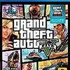 Grand Theft Auto 5 キャンペーンモードレビュー:その世界そのものに価値は無かった。