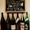 かめきち日本酒