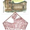 【風景印】日本橋室町三井タワー内郵便局(2020.6.19押印)