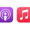 Apple、Microsoft Storeで「Music」「Podcasts」アプリをリリースする準備をしているという情報