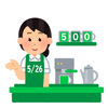 LINEスターバックスカードを500円オフでチャージする方法【LINE Payクーポンが1000円分で適用】5月26日まで #スタバ