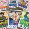 超個人的!ハンターハンターの好きなキャラクターランキング50【マイナーキャラから主要キャラまで!】