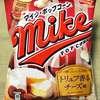 ジャパンフリトレー マイクポップコーン トリュフ香るチーズ味