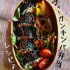 【レシピ】本当に美味しいヴィーガンキンパ