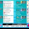 剣盾S4シングル最終782位 初手起死回生襷ダルマ固定構築