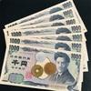 【節約】2週間8000円チャレンジ③ 7/21-22