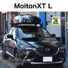 THULE MotionXT LをマツダCX-3に取り付けした事例ページの制作・公開