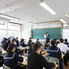 川登中学校オープンデー