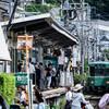 江ノ島・江ノ電を巡る旅 Vol. 2