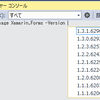 Xamarin.Forms ListViewのスクロール